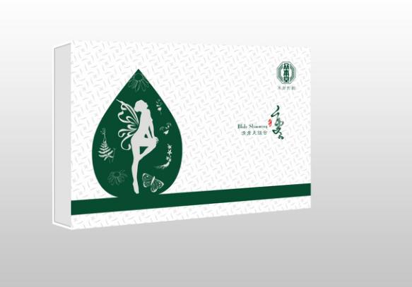 广州众本堂养生纤体馆:带给你全新的体验